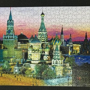 Saint Basil's Cathedral, moscow jigsaw puzzle